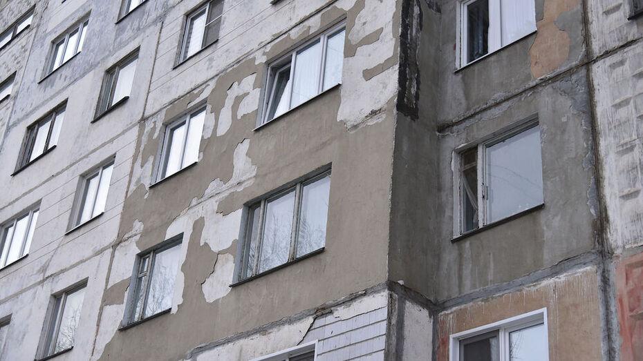 Вырос минимальный размер взноса за капремонт в Воронежской области