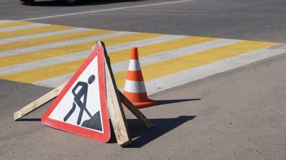 Мэрия Воронежа опубликовала план дорожного ремонта с 25 по 26 июля