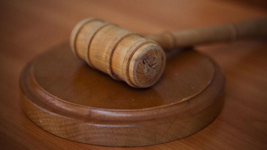 Суд оштрафовал воронежца за ложное заявление об угоне