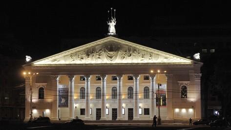 Реконструкцию Театра оперы и балета в Воронеже начнут с постройки подсобки