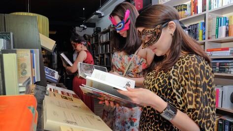 Воронежцы соберут книжный пазл и послушают джаз на «Библионочи»