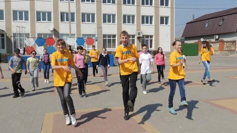 В Новохоперске впервые прошел флешмоб