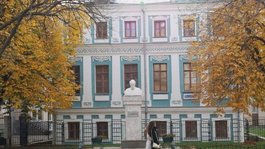 Год кино в Воронеже стартует с выставки архивных афиш