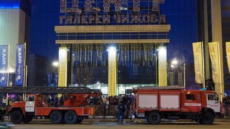 Воронежский ТЦ «Галерея Чижова» временно закрыли после пожара