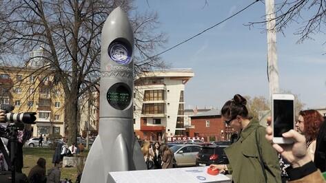 Появился план мероприятий ко Дню космонавтики в Воронежской области