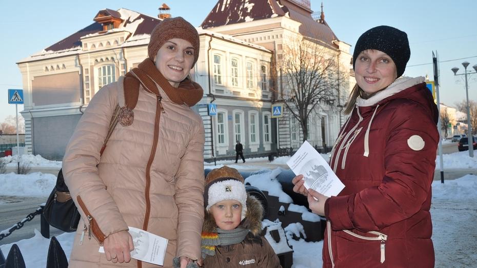Павловские журналисты провели акцию ко Дню освобождения Воронежа