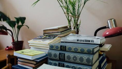 Российские книговеды и специалисты киноиндустрии обсудят в Воронеже судьбу книг