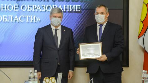 Победителей двух конкурсов сельских территорий наградили в Воронежской области