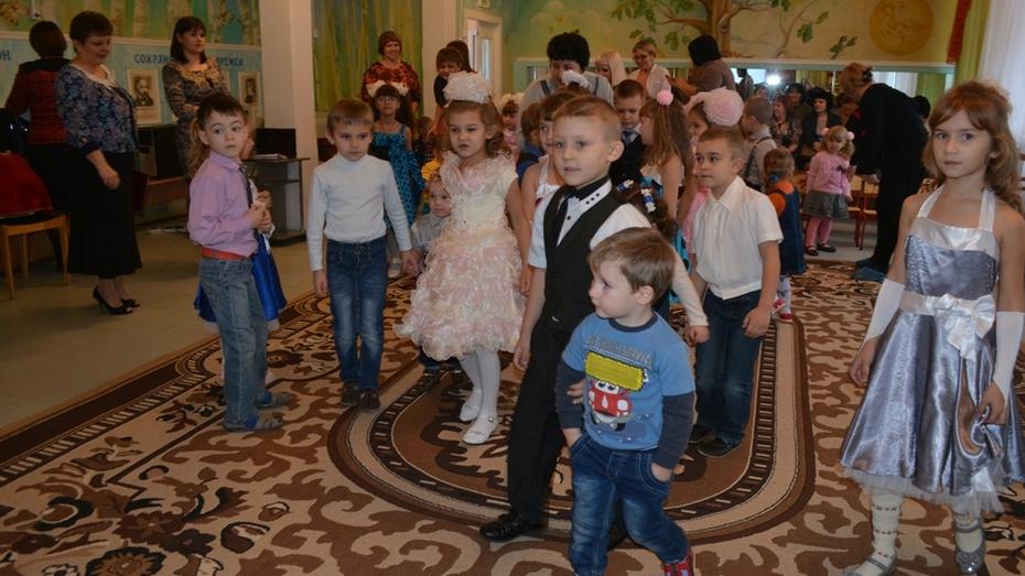 В калачеевском детском саду открылась новая группа