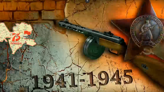 В Рамони стартовала акция «75 героических страниц»