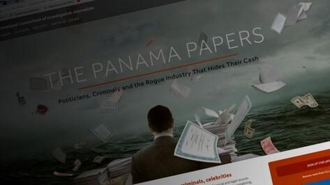 Налоговая служба проверила воронежских фигурантов «панамского списка»