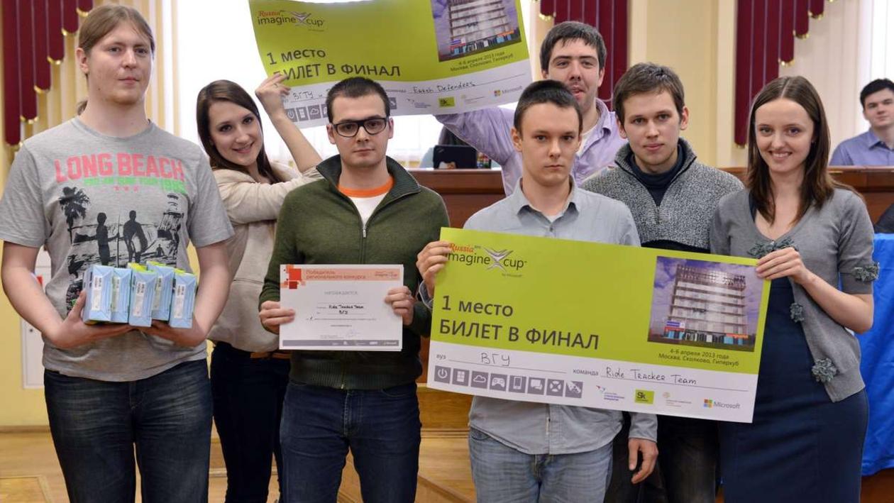 В Воронеже прошел региональный финал студенческого конкурса Microsoft Imagine Cup 2013