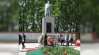 В хохольском селе Семидесятное установили имена погибших за его освобождение солдат
