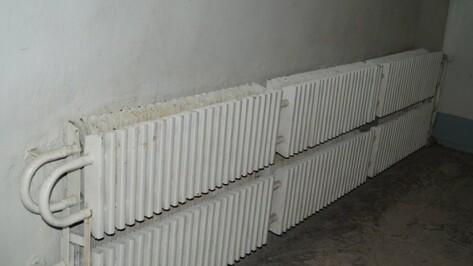 В Воронеже 753 жильца остались без отопления из-за коммунальной аварии