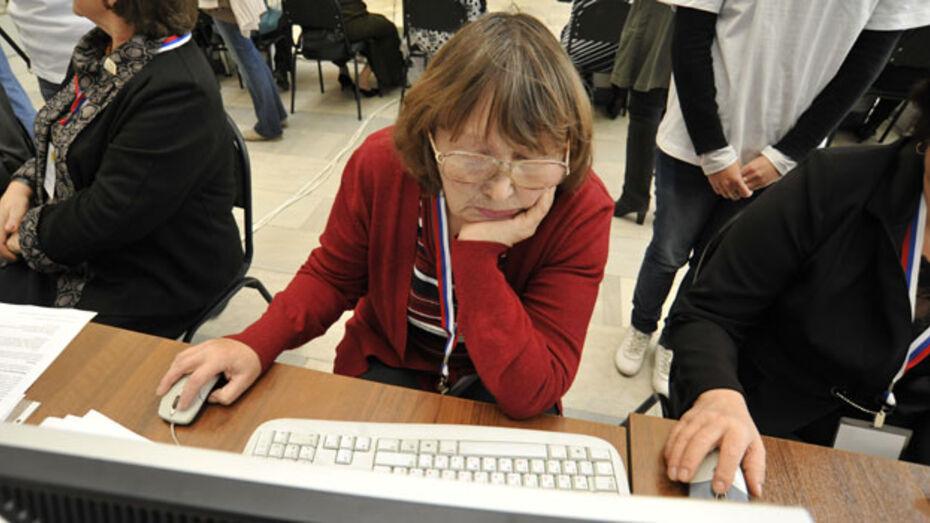 Бабушки Воронежа поймают Wi-Fi
