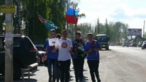 Рамонские школьники приняли участие в легкоатлетическом пробеге, посвященном Дню Победы
