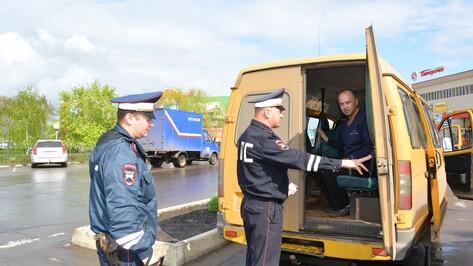 В россошанских маршрутках автоинспекторы  выявили более 50 нарушений