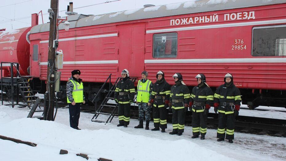 Таловскому пожарному поезду присвоили звание лучшего в России