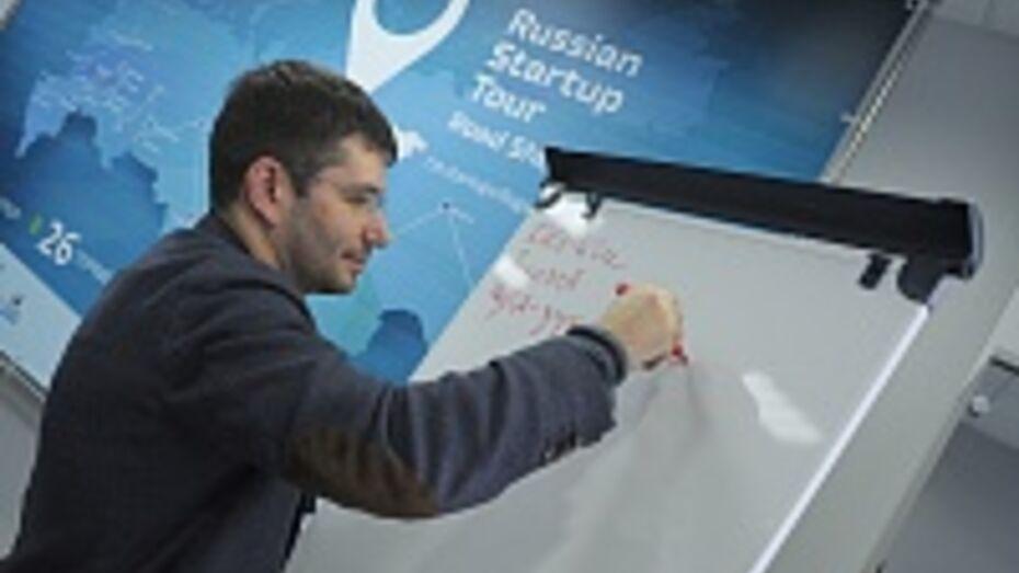 Воронежские предприниматели презентовали свои проекты специалистам венчурного инвестирования