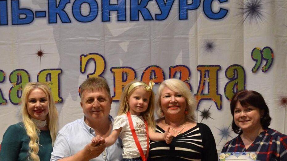 Репьевская вокалистка стала лауреатом международного фестиваля «Славянская звезда»
