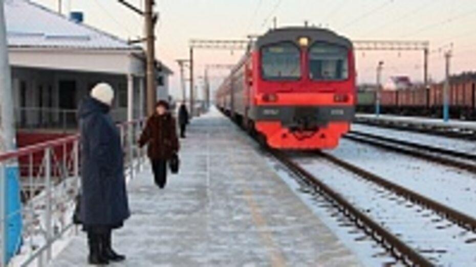 Липчане помогли жителям Новоусманского района вернуть дневную электричку до Воронежа