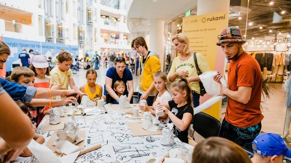 Фестиваль идей и технологий Rukami впервые пройдет в Воронеже