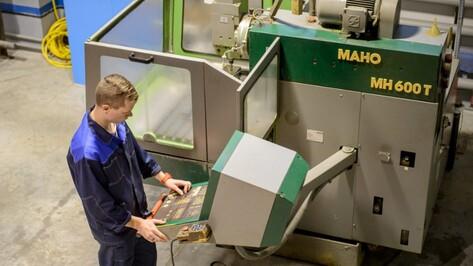 На воронежском предприятии запустили новый цех механообработки станков