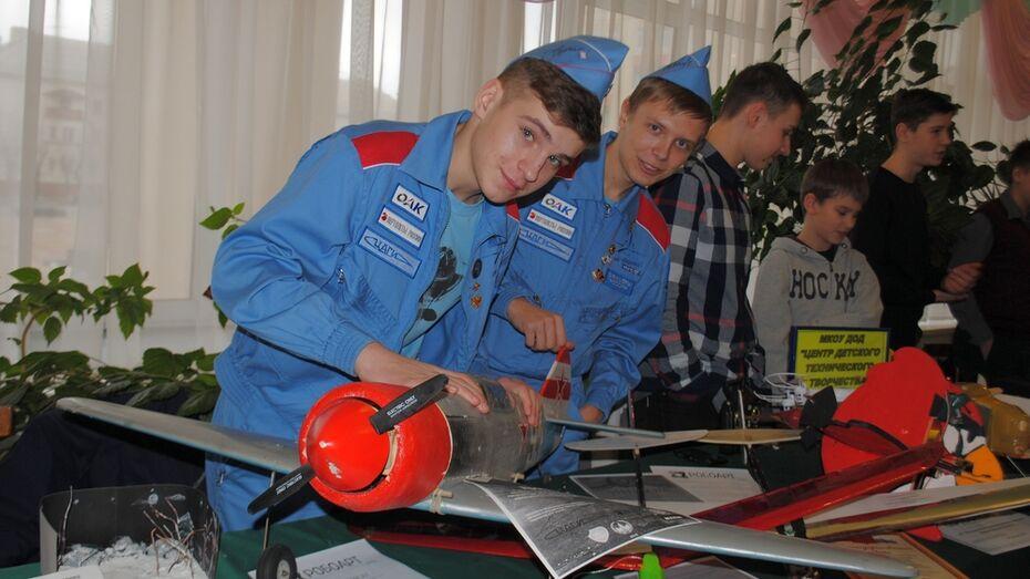 В Лисках наградили талантливую молодежь