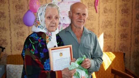 Две павловские семьи получили поздравления от губернатора