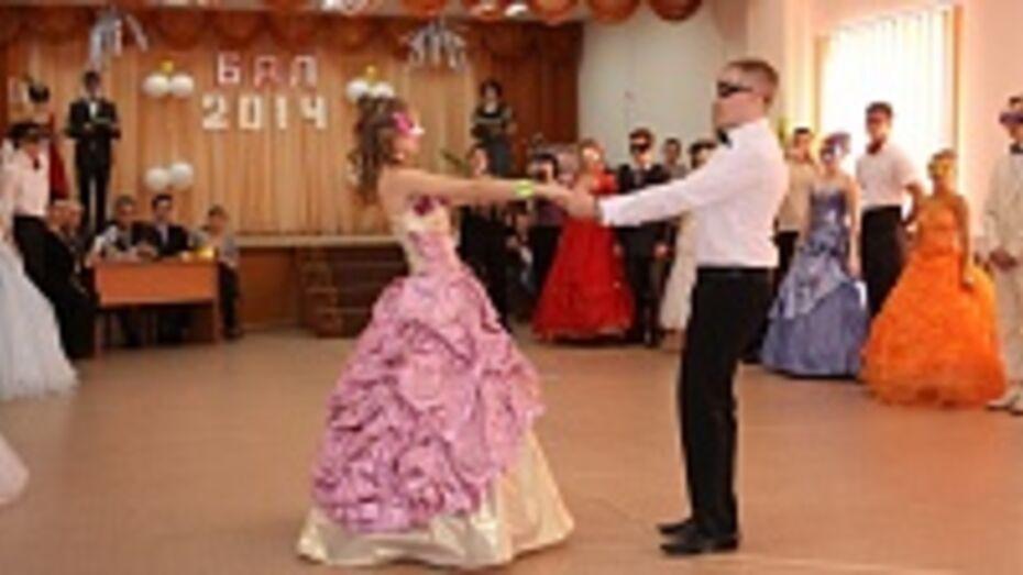 Богучарские школьники побывали на балу