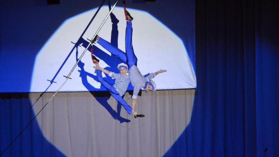 Ольховатские цирковые артисты стали лауреатами Международного конкурса «Открытие года – 2020»