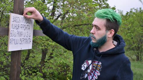 Воронежец восстановил памятный крест на месте кровопролитных боев в Шилово