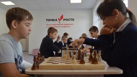 В школах Воронежской области открыли центры «Точка роста»