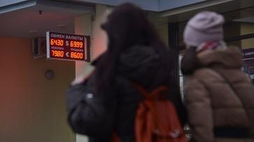 ЦБ лишил лицензии представленный в Воронеже «Владпромбанк»