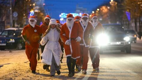 Мэрия Воронежа пригласила Дедов Морозов на парад