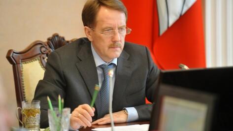Губернатор попросил поддержать Дивногорье на конкурсе