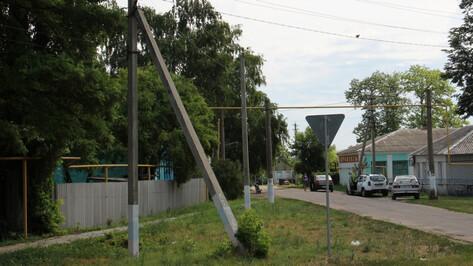 В Ольховатке от удара электрическим током погибла 29-летняя многодетная мать