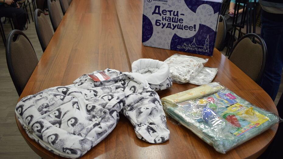 Вручение роженицам Борисоглебского округа комплектов для малышей продлили на 2021 год