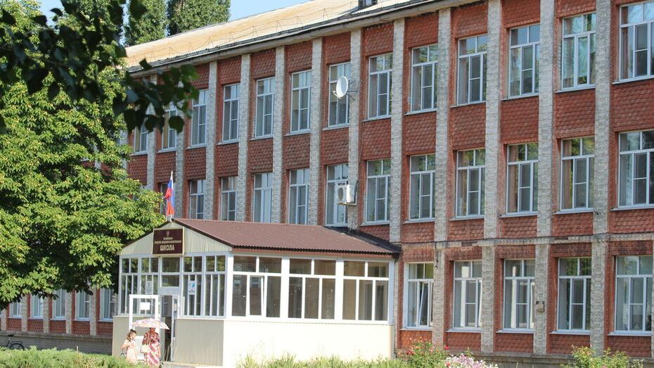 В Таловском районе 20 млн рублей направили на капитальные работы в самой крупной школе