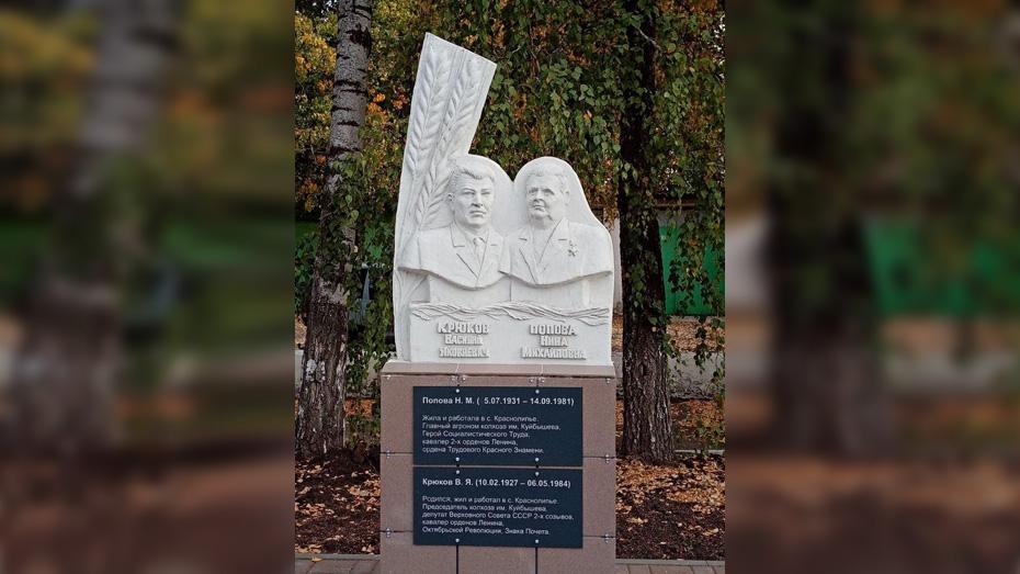 Активисты репьевского села Краснолипье реализовали сразу 3 проекта