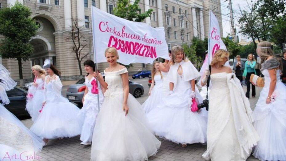 Воронежским невестам предлагают сбежать