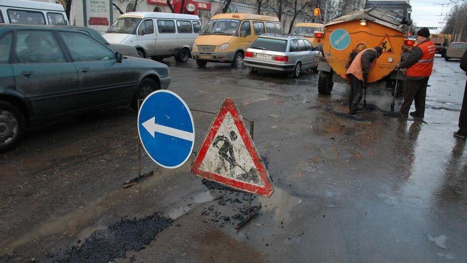 Свыше 7,4 млрд рублей потратят на содержание 3,6 тыс км дорог в Воронежской области