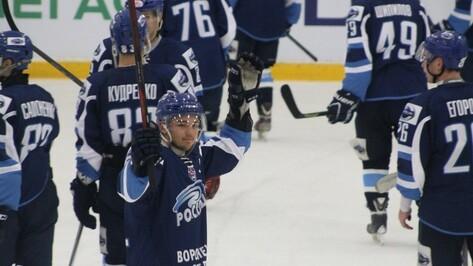 Хоккеисты «Россоши» во второй раз обыграли «Белгород»