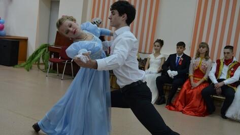 В Богучаре прошел второй молодежный городской бал