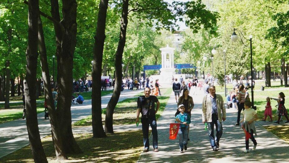 Воронежская область направит 2,7 млрд рублей на развитие городской среды до 2023 года