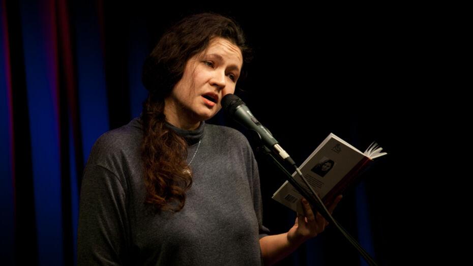 В Воронеже Дана Сидерос рассказала, почему не представляется поэтом и использует псевдоним