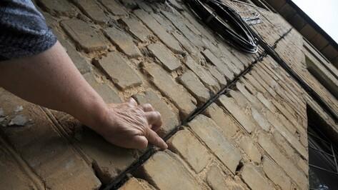 Мэрия Воронежа выполнила на 80% третий этап расселения аварийных домов