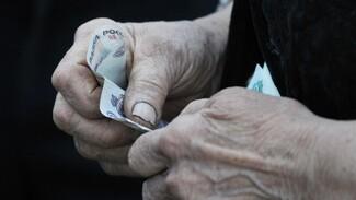 Аферисты соблазнили пенсионерку компенсацией за самоизоляцию в Воронежской области