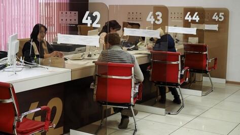Филиал МФЦ в Железнодорожном районе Воронежа переедет 24 июня