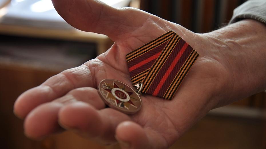 Павловская районка помогла ветерану найти утерянную медаль